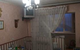 1-комнатная квартира, 29 м², 4/4 этаж, Колбасшы Койгельды за 7 млн 〒 в Таразе