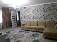 2-комнатная квартира, 45 м², 1/3 этаж посуточно