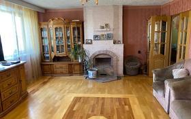 5-комнатный дом, 247 м², 13.5 сот., 14 микрорайон за 23 млн 〒 в Лисаковске