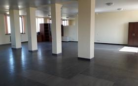 Здание, площадью 1500 м², проспект Аль-Фараби — Розыбакиева за 700 млн 〒 в Алматы, Бостандыкский р-н