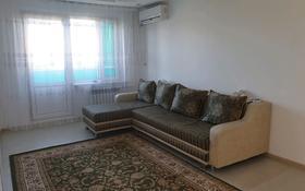 3-комнатная квартира, 65 м², 4/5 этаж помесячно, Г.Орманова 43 — Толебаева за 130 000 〒 в Талдыкоргане