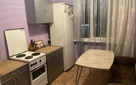1-комнатная квартира, 39 м², 3/9 этаж помесячно, мкр Айнабулак-1 22 за 70 000 〒 в Алматы, Жетысуский р-н