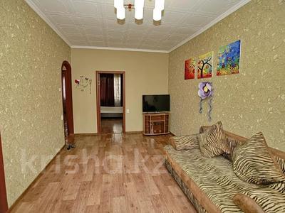 3-комнатная квартира, 57.6 м², 2/2 этаж, Северное Кольцо за 16.5 млн 〒 в Алматы, Жетысуский р-н — фото 2