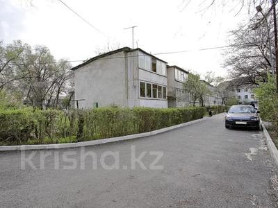 3-комнатная квартира, 57.6 м², 2/2 этаж, Северное Кольцо за 16.5 млн 〒 в Алматы, Жетысуский р-н — фото 25