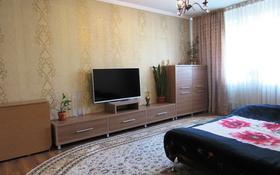 4-комнатная квартира, 90 м², 4/9 этаж, мкр Жетысу-2, Мкр Жетысу-2 за 40 млн 〒 в Алматы, Ауэзовский р-н