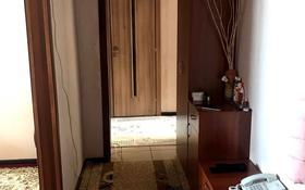 3-комнатная квартира, 64.4 м², 6/9 этаж, Машхур Жусупа за 11 млн 〒 в Экибастузе