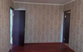 2-комнатная квартира, 47 м², 3/5 этаж, проспект Республики 37 37 за 12.6 млн 〒 в Шымкенте, Аль-Фарабийский р-н