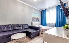 1-комнатная квартира, 42 м², 6/8 этаж посуточно, Кабанбай батыра 58б — Улы дала за 10 000 〒 в Нур-Султане (Астана), Есиль р-н