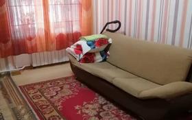 3-комнатная квартира, 70 м², 1/5 этаж посуточно, Независимости 15 за 10 000 〒 в Риддере