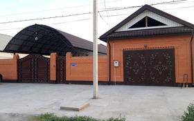 5-комнатный дом, 180 м², 15 сот., улица Асана Тайманова 26 за 60 млн 〒 в