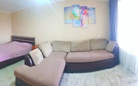 1-комнатная квартира, 33 м², 6/74 этаж посуточно, проспект Победы 5 за 5 000 〒 в Усть-Каменогорске