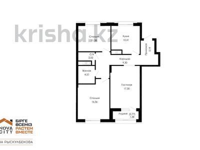 3-комнатная квартира, 78.04 м², 8/9 этаж, Рыскулбекова 29 за ~ 19.7 млн 〒 в Нур-Султане (Астана), Алматы р-н — фото 8