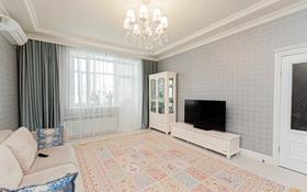 3-комнатная квартира, 95 м², 3/4 этаж, 38 улица за 49 млн 〒 в Нур-Султане (Астана), Есильский р-н