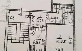 2-комнатная квартира, 48.88 м², 5/5 этаж, 6-мкр 15 за 7.5 млн 〒 в Лисаковске