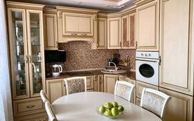 3-комнатная квартира, 96 м², 5/9 этаж, Ауельбекова 50 за 32 млн 〒 в Кокшетау