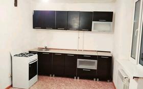 3-комнатная квартира, 98 м², 9/9 этаж, Сарарка 6 за 21 млн 〒 в Кокшетау