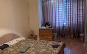 4-комнатная квартира, 81 м², 4/5 этаж, Масанчи — проспект Абая за 43 млн 〒 в Алматы, Бостандыкский р-н