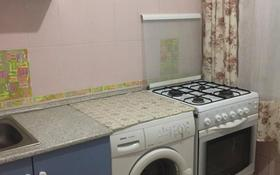2-комнатная квартира, 43 м², 3/4 этаж, мкр №9, Берегового — Шаляпина за 16.5 млн 〒 в Алматы, Ауэзовский р-н