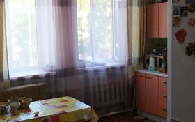 3-комнатная квартира, 75.1 м², 2/2 этаж, Темиржолшилар 89 за 12.5 млн 〒 в Усть-Каменогорске