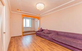 1-комнатная квартира, 45.3 м², 11/13 этаж, Брусиловского 5 за 13.5 млн 〒 в Нур-Султане (Астана)