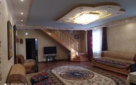 7-комнатный дом, 200 м², 10 сот., мкр Калкаман-2, Калкаман 2 за 68 млн 〒 в Алматы, Наурызбайский р-н