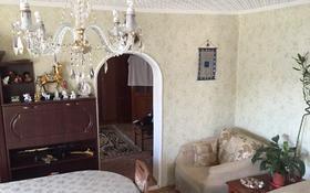4-комнатный дом, 98 м², 6 сот., 10 Загородняя за 8 млн 〒 в Семее