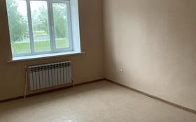 1-комнатная квартира, 43 м², 1/5 этаж помесячно, Назарбаева 17 за 70 000 〒 в Костанае