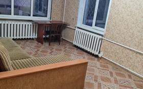 2-комнатная квартира, 45 м², 1/5 этаж, Алматинская 50 за 11.5 млн 〒 в Усть-Каменогорске