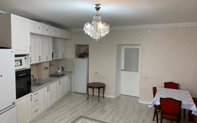 3-комнатная квартира, 83 м², 4/12 этаж, Дукенулы за 24.4 млн 〒 в Нур-Султане (Астана), Сарыарка р-н