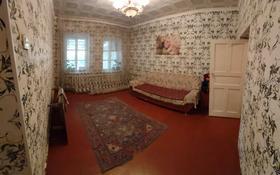 5-комнатный дом, 65 м², 4.8 сот., Рыспек батыра — Ниеткалиеаа за 15 млн 〒 в Таразе