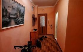 2-комнатная квартира, 49 м², 17/17 этаж, Куйши Дины 22 за 14.3 млн 〒 в Нур-Султане (Астана), р-н Байконур