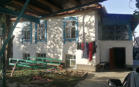 5-комнатный дом, 130 м², 13 сот., мкр Коктобе, Чимбулакская 17 за 70 млн 〒 в Алматы, Медеуский р-н