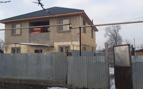 7-комнатный дом, 188.4 м², 3.5 сот., Село Байсерке, Сибирский переулок за 17 млн 〒