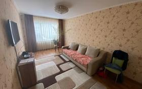 2-комнатная квартира, 43.3 м², 3/5 этаж, Гоголя 146 за 11.5 млн 〒 в Костанае