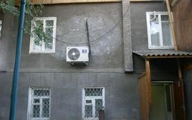 5-комнатный дом помесячно, 85 м², 3 сот., улица Кабанбай Батыра — Калдаякова за 350 000 〒 в Алматы, Медеуский р-н