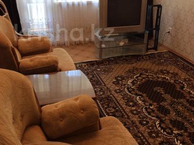 2-комнатная квартира, 52 м², 1/5 этаж посуточно, Назарбаева за 6 000 〒 в Уральске