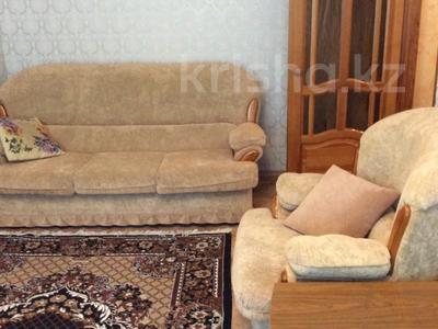2-комнатная квартира, 52 м², 1/5 этаж посуточно, Назарбаева за 6 000 〒 в Уральске — фото 2