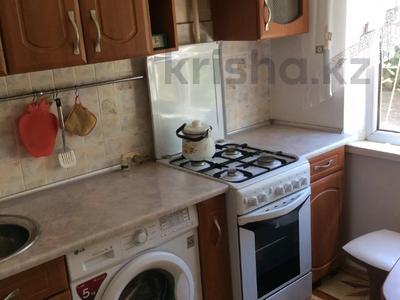 2-комнатная квартира, 52 м², 1/5 этаж посуточно, Назарбаева за 6 000 〒 в Уральске — фото 4