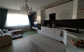 3-комнатная квартира, 85 м², 11/14 этаж, Навои за 42.8 млн 〒 в Алматы, Бостандыкский р-н