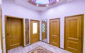 3-комнатная квартира, 117 м², 3/5 этаж, проспект Кабанбай Батыра 13 за 62.4 млн 〒 в Нур-Султане (Астана)