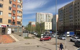 Помещение за 480 000 〒 в Нур-Султане (Астана)
