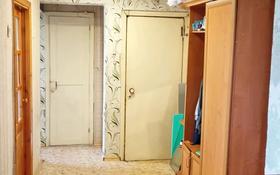 2-комнатная квартира, 42 м², 5/5 этаж, Мызы 9 за 10.5 млн 〒 в Усть-Каменогорске