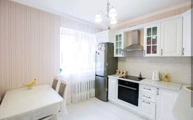 3-комнатная квартира, 95 м², 7/14 этаж помесячно, Мангилик Ел 17 за 180 000 〒 в Нур-Султане (Астана), Есиль р-н
