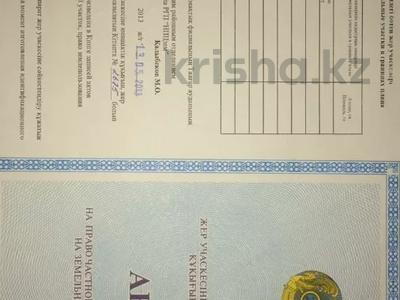 Участок 6 соток, Талдыбулак за 2.5 млн 〒 — фото 3