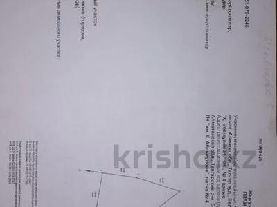 Участок 6 соток, Талдыбулак за 2.5 млн 〒 — фото 5