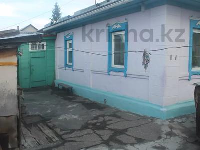 3-комнатный дом, 50 м², Астафьева за 6 млн 〒 в Усть-Каменогорске