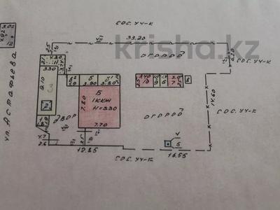 3-комнатный дом, 50 м², Астафьева за 6 млн 〒 в Усть-Каменогорске — фото 3