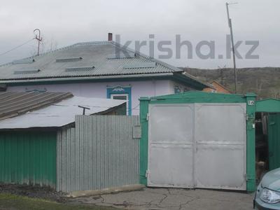 3-комнатный дом, 50 м², Астафьева за 6 млн 〒 в Усть-Каменогорске — фото 9