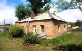 3-комнатный дом, 70 м², 10 сот., улица Тимофеева 124 за 4.5 млн 〒 в Усть-Каменогорске