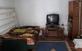 1-комнатный дом помесячно, 14 м², Котовского 38 — Котовского за 15 000 〒 в Талгаре